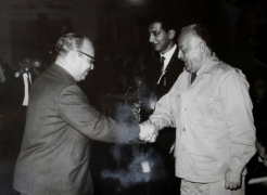 PLO - Students Union Conference in Cairo